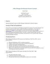 Sample Resume For Bookkeeper Accountant by Resume Sample Bookkeeping Resume
