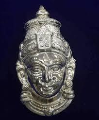 Silver Items Lakshmi Face U2013 Best Online Silver Store
