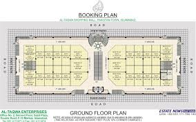 Price Plan Design 28 Shopping Mall Floor Plan Floor Plan Ashiana Marine Plaza