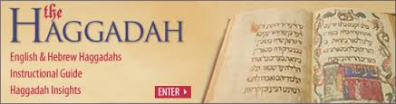 passover haggadah the passover seder passover