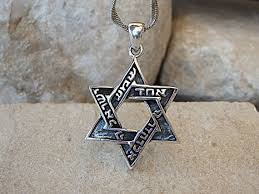 286 best jewish jewelry images on pinterest jewish jewelry star