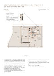 Floor Plan Abbreviations by Whitesands New Homes And Apartments For Sale In Hong Kong