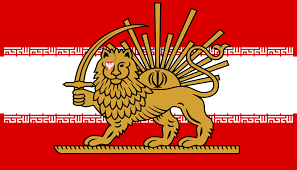 National Flag Iran Image Polish Iran Flag Png Alternative History Fandom