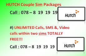 Hutch Lk Mobitel Couple Sims 2017 Hutch Couple Sims 2017 Etisalat