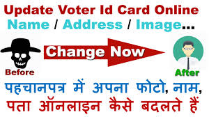 Application Letter For Changing Address In Bank How To Change Voter Id Name Dob Address Image Online Easily Step