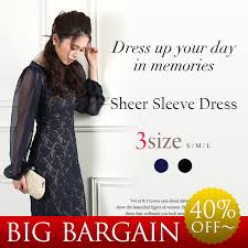 rs gown rakuten global market sears live gown tight chic navy