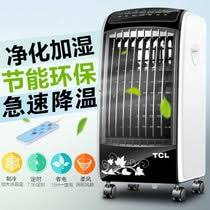 Quiet Cooling Fan For Bedroom by Air Conditioning Fan From The Best Taobao Agent Yoycart Com