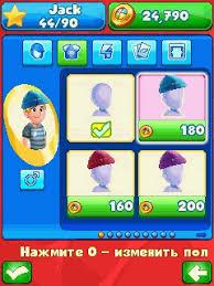 download games uno full version uno friends java game for mobile uno friends free download