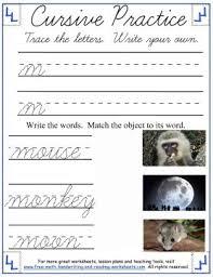 cursive worksheets lowercase m r handwriting lessons