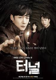 736 best movies drama w images on pinterest korean dramas