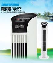 Quiet Desk Fans by Electric Fan From The Best Taobao Agent Yoycart Com