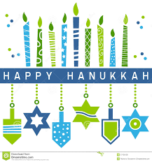hanukkah cards retro happy hanukkah card 5 royalty free stock image image
