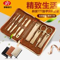 nail nail kit from the best taobao agent yoycart com