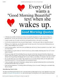 morning text messages to send your lover best 2017