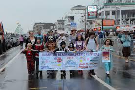 children rule hampton beach new hampshire
