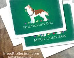 husky cards etsy