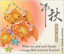 wish you and your family moon festival card