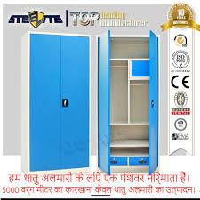 modular wardrobe furniture india metal furniture bedroom modular iron almari different colour steel