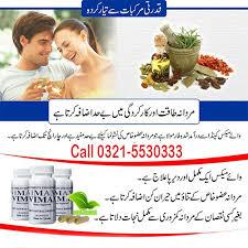 biomanix in pakistan lahore karachi islamabad telebrandonline