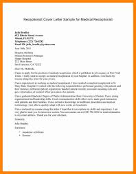 7 cover letter for receptionist doctors signature