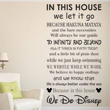 we do disney house rules vinyl wall art sticker quote kids we do disney house rules vinyl wall art sticker quote kids family wqb17 in