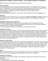 What Is The Skills In A Resume Sample Resume For Religion Teacher Resume Ixiplay Free Resume