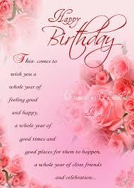 birthday greeting cards birthday card greetings alanarasbach