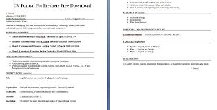 free download professional resume format freshers resume resume format for freshers free download latest https