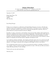 cover letter for academic coordinator position field coordinator cover letter chaucer essay