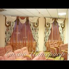 best curtains the best curtain ideas for living rooms and bedrooms