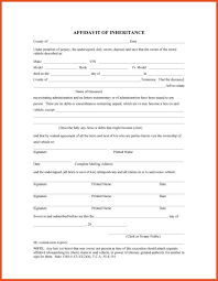 blank affidavit form free memorial template inquiry letter sample