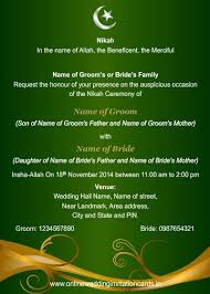 muslim wedding invitations muslim marriage invitation card format paperinvite