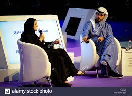 Wohnzimmerm El Dubai Qasim Stockfotos U0026 Qasim Bilder Alamy