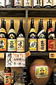 saké de cuisine 92 best sake お酒 in images on travel plan