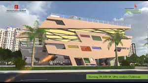 Ultra Luxury Apartments Mahaveer Ranches Ultra Luxury Apartments Off Sarjapur Road