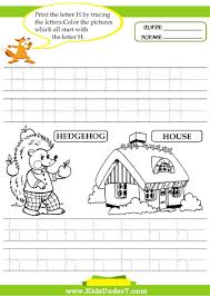 Free Alphabet Tracing Worksheets Spot The Difference Worksheets Printable Within Incredible Free