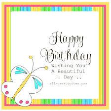 happy birthday wishing you a beautiful day free birthday cards