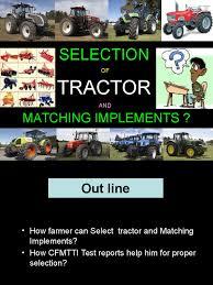 100 tafe 245 tractor manual rotavator tractor rotavator