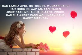 quote on success in hindi birthday wishes in hindi hindi birthday messages and quotes