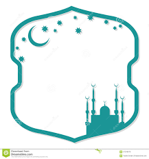 islamic invitation cards islamic vector frame stock vector illustration of decoration