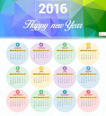 happy new year 2016 calendar