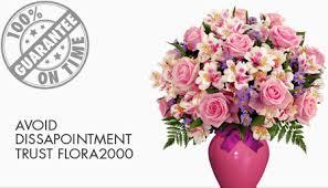 send flower send flowers to united kingdom uk same day florist delivery