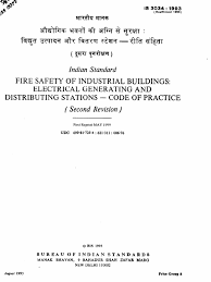 is 3034 1993 1998 fire protection for thermal power plants