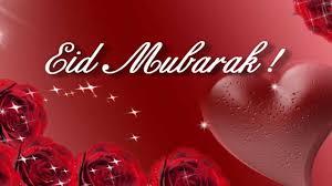 eid greeting ecard