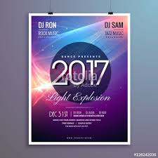 happy new year invitation amazing 2017 happy new year party invitation template with abstr