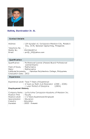 resume format 2017 philippines sle resume for college students with no experience new dental