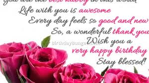 happiness quotes cool happy birthday to my husband quotes happy