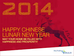 new year greetings faithful gould asia pacific
