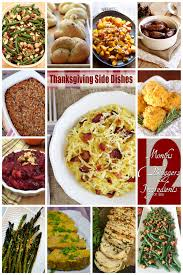 side dish bacon cranberry almond green beans