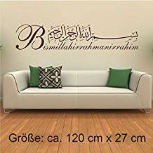 stickers islam chambre stickers islam salon aliexpress com buy cacar selling islamic